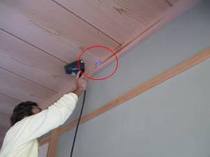 漏水箇所 1階和室天井廻り縁からの漏水